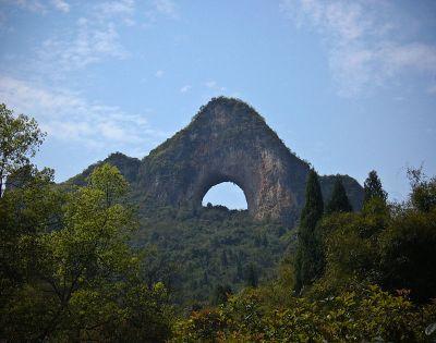 Moon Hill in dreamy Yangshuo