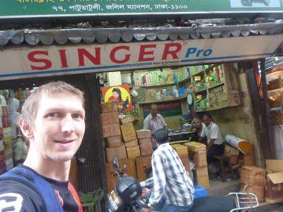Backpacking in Bangladesh: Visiting Singer Sewing Machine Shop in Dhaka
