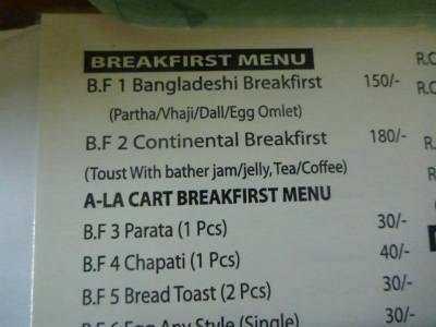 Breakfast menu (it's included in the room cost by the way)