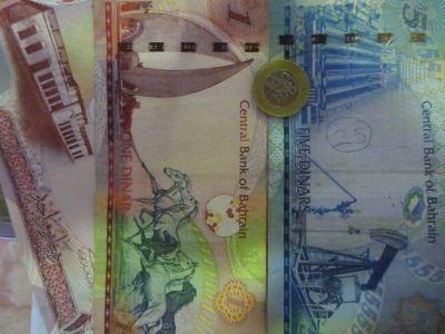 Bahrain Dinars