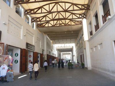 Souq in Manama