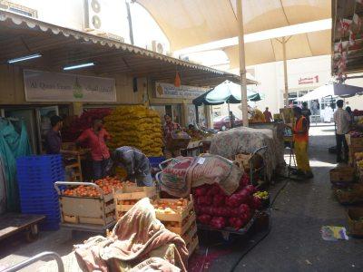Central Market in Manama, Bahrain