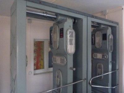 Final radiation check in Dityatki