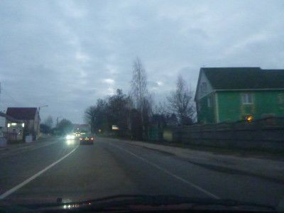 Driving back to Kiev from the CEZ