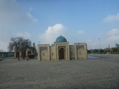 The building that houses the famous Qoran of Caliph Uthman