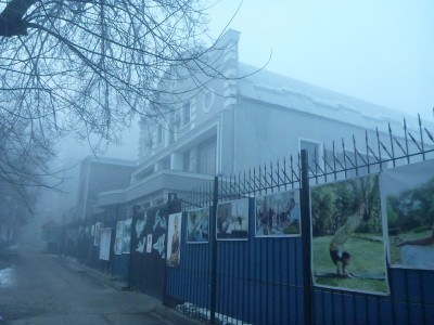 Indian Embassy in Bishkek, Kyrgyzstan