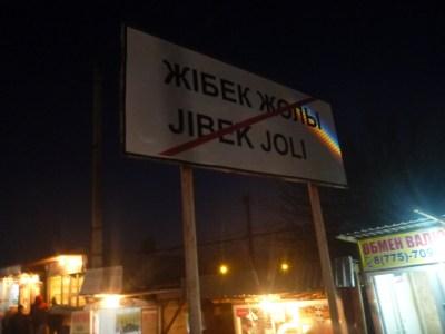 The border point at Zhibek Zholy