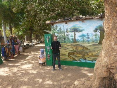 Entrance to Kachikally Crocodile Pool, Bakau, The Gambia
