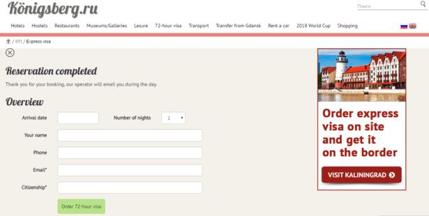 Kaliningrad Visa Website