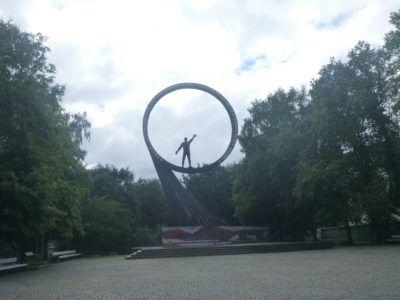 Commemorative Token to Countrymen Cosmonauts