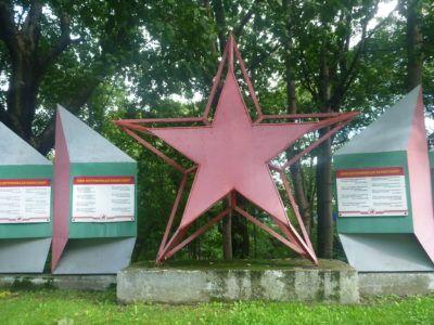 Memorial in Kaliningrad City
