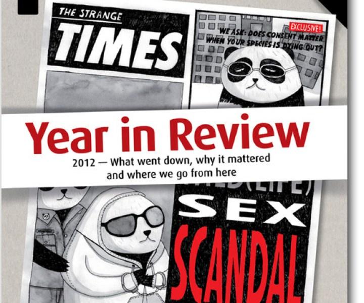 I-S Magazine's iPad app: Prime example of a great magazine