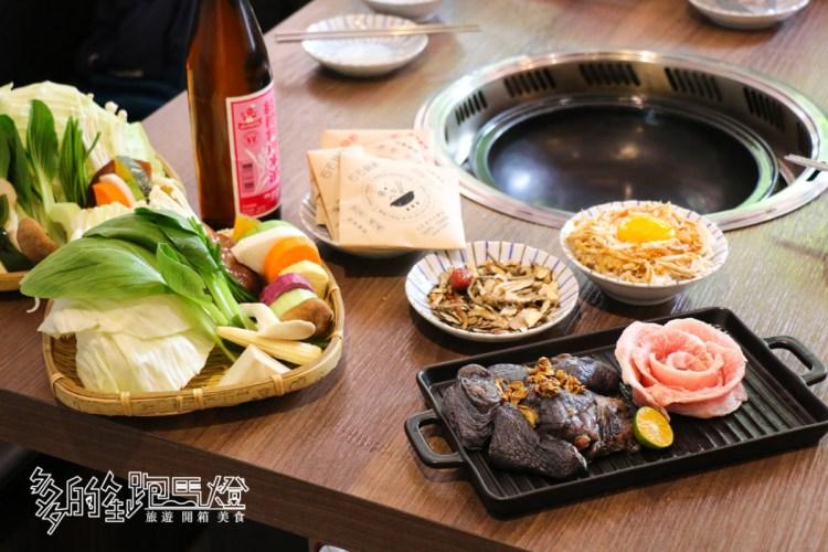 松山美食   石石鍋創 敦北石頭火鍋 300元吃到國宴級雞肉