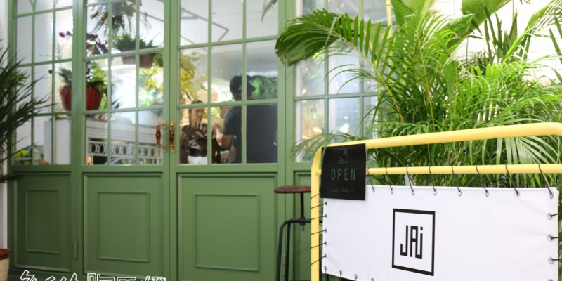 西門美食|JAI宅 來自台中的網美必去森林系餐廳