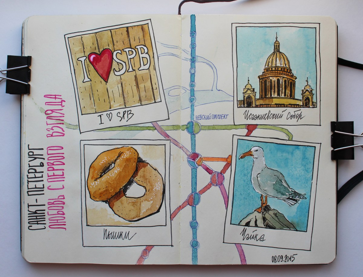 #WorldWatercolorGroup - Watercolor by Katiya Che of sketchbook page - #doodlewash