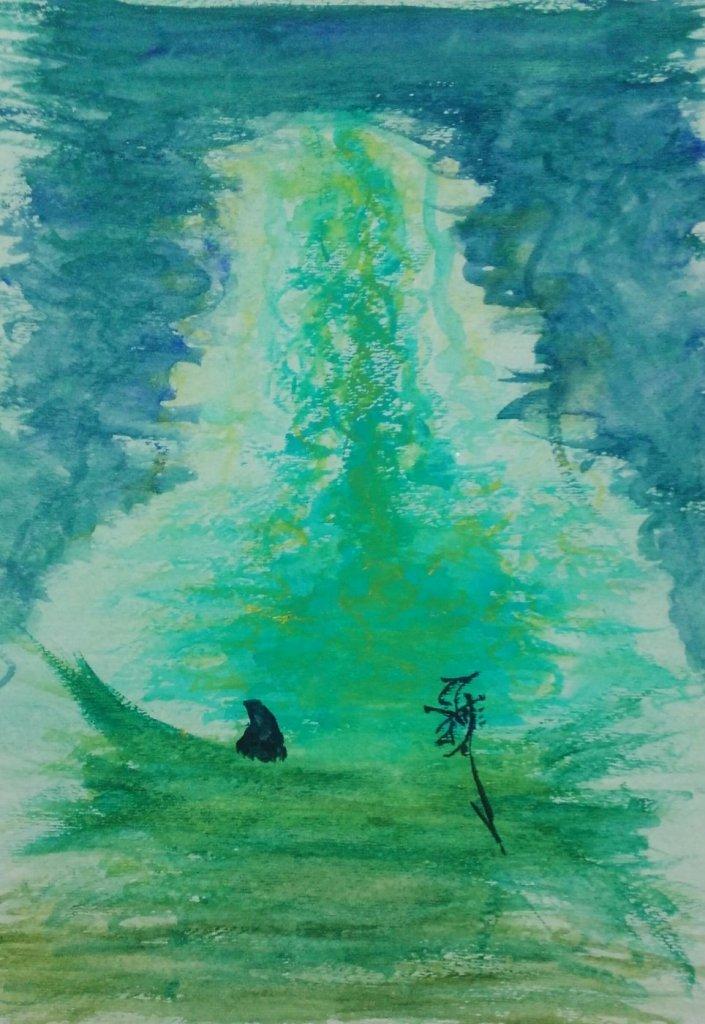 Imram ~ watercolor on paper Imram