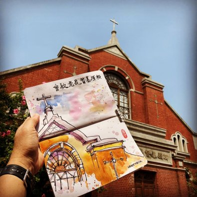 Church Watercolor by Whee Teck Ong - Doodlewash