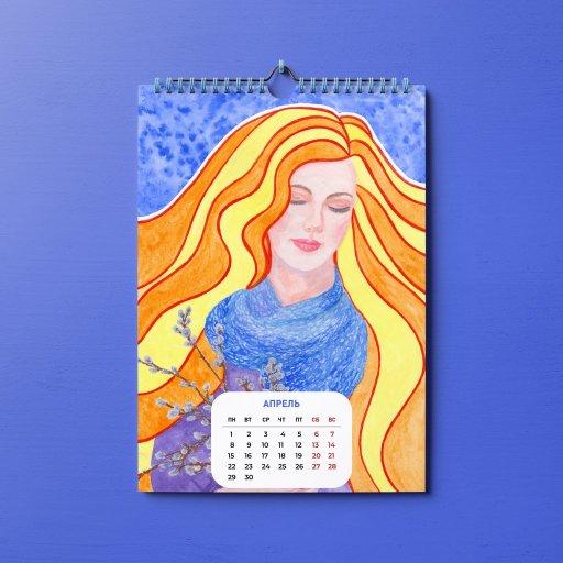April. My eighth calendar girl #watercolor 001squareCalendar_Mockup_A3_1