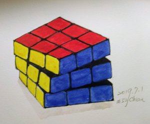 Rubik's cube For day 1 prompt : primary palette IMG_20190701_222438