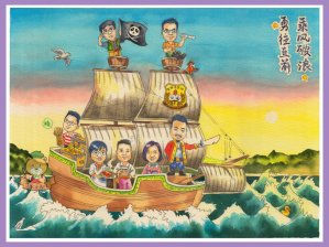 pirate boat Ori 400Dpi BnC to 300DPI for Frd 33% and Frame For blog
