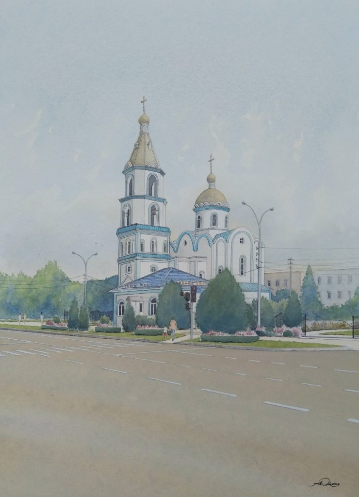 """ Holy Protection Church "", Krasnodar, Russia. Andrew Lucas Watercolour, 40 x 30 cm. I h"