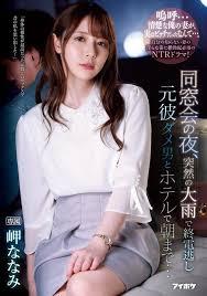 AV-SUBTHAI หนังโป๊ญี่ปุ่น ซับไทย เรื่อง ไฟเก่าทำคึกระลึกท่ายาก ID: IPX-539 Nanami
