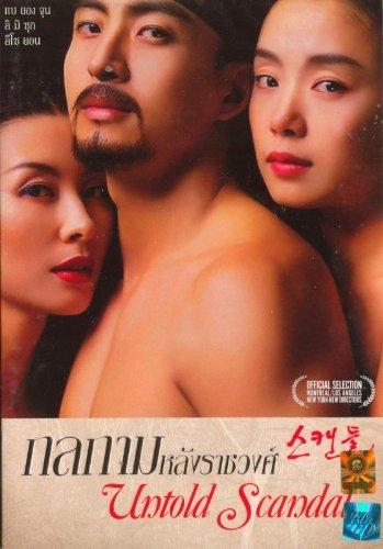 หนังโป๊เกาหลี 20+ เรื่อง เกาหลี Untold Scandal (2003) กลกามหลังราชวงศ์ : [พากย์ไทย]
