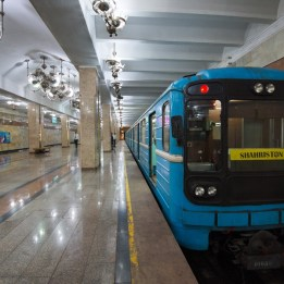 Tashkent Metro Train on Station
