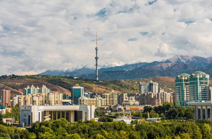 Almaty Television Tower - City View
