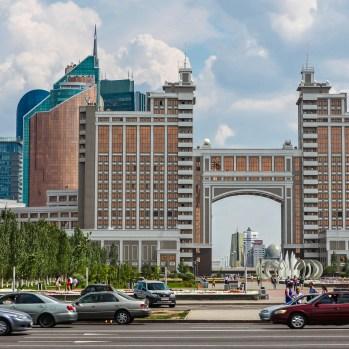 Astana City Park