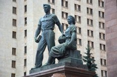 Moscow State University Statue