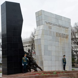 Monument to Those Who Died For Freedom