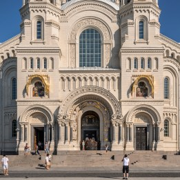 The Naval Cathedral of Saint Nicholas in Kronstadt front Gate
