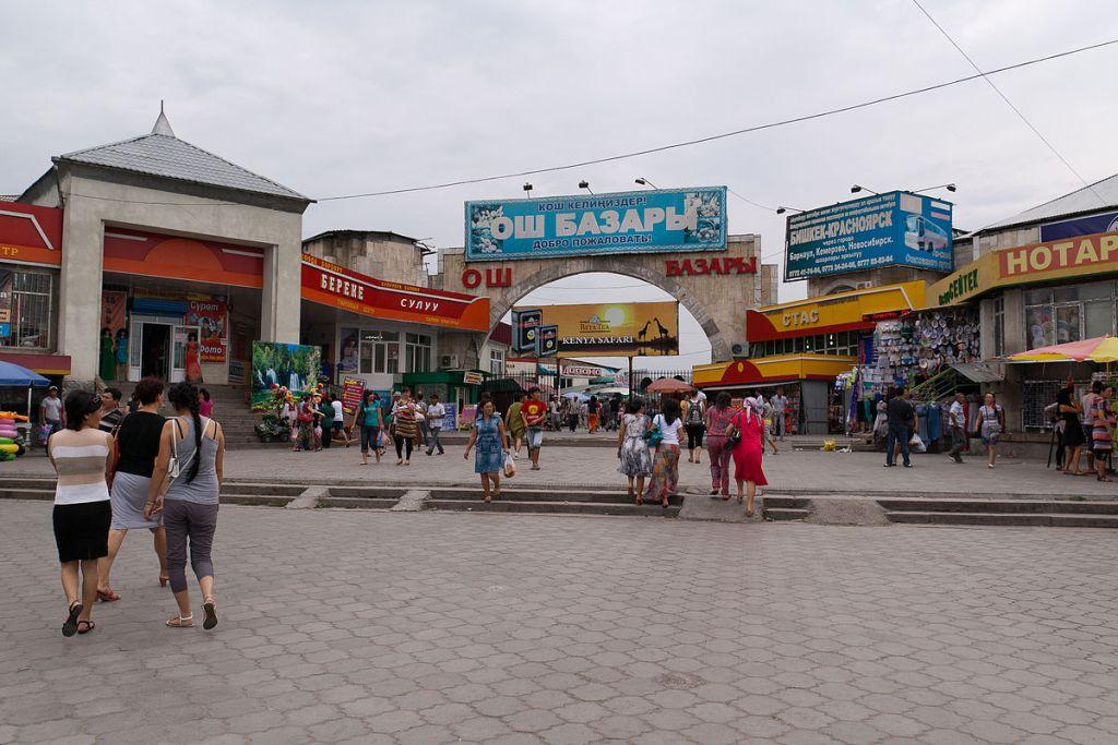 Osh Bazaar Entrance