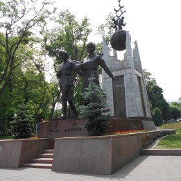 Park of 28 Panfilov Guardsmen