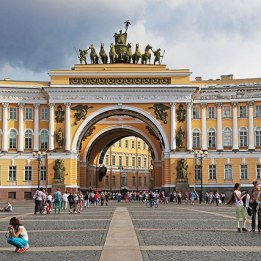 Palace Square front View