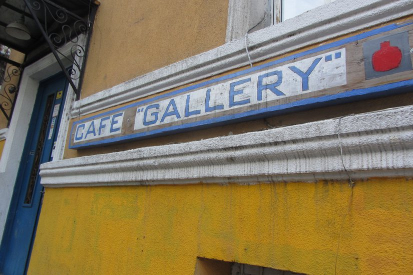 Cafe Gallery Tbilisi Club - Front