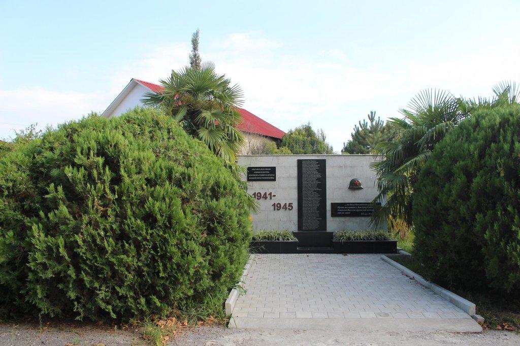 Southern Cultures Park