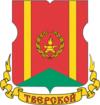 Tverskoy