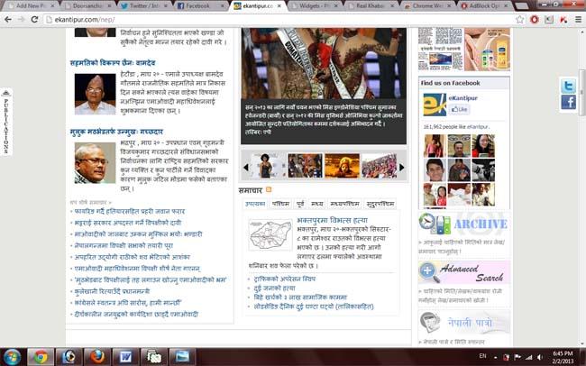 after adblock eKantipur