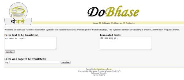 dobhase translate english to Nepali