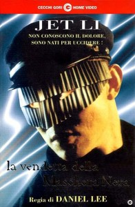 black-mask-vhs-ita