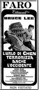 lurlo-di-chen-1974-04-04