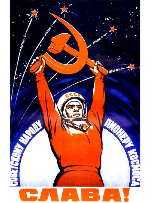 Propaganda sovietica per la corsa allo spazio