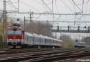 Správa železnic chce zřídit sedm dispečerských pracovišť železniční infrastruktury