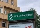 DPP hledá zhotovitele pro kompletní modernizaci stanice metra Jiřího z Poděbrad
