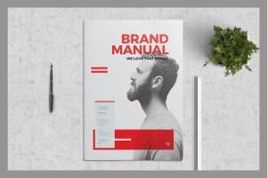 Does my company need a brand