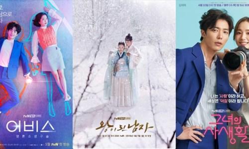 2019年韓国tvNドラマ