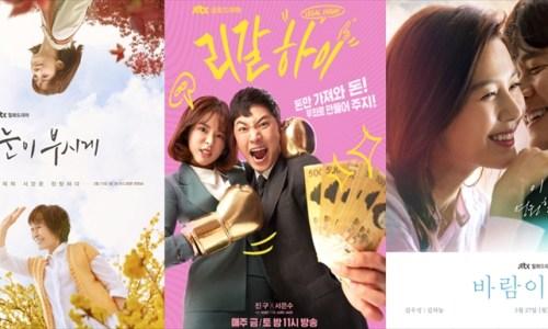 2019年韓国JTBCドラマ