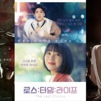 2019年韓国ドラマ